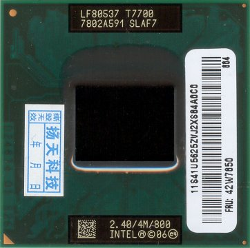 Intel Core 2 Duo T7700 (front side)