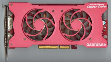 Gainward GeForce 6800 GT (front side)