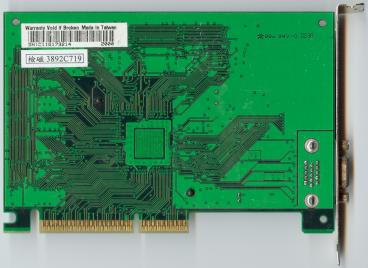 PowerColor EvilKing3 pro (green) (back side)